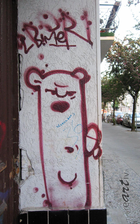 Ein Bär. Berlin Deutschland 2015